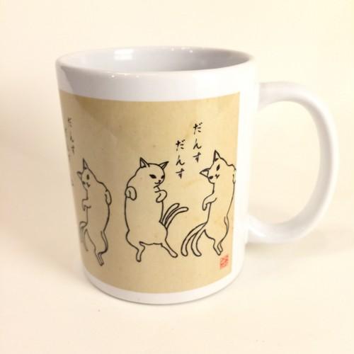 【ミナ・ヌクッタ】A-5 化け猫マグカップ(イエロー)