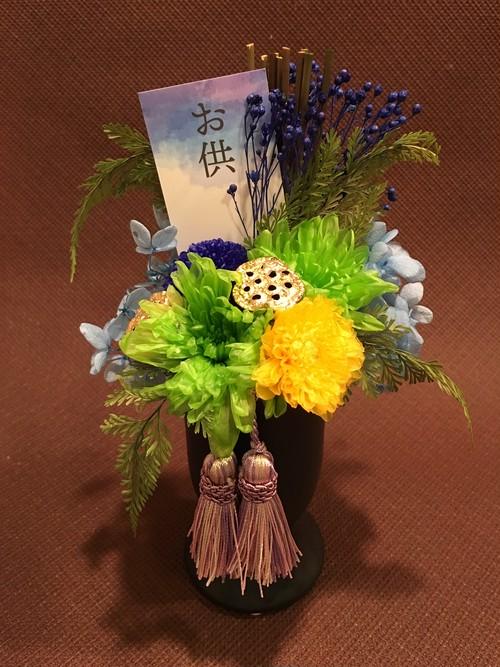お供え・仏花〈枯れないお花 プリザーブドフラワー〉