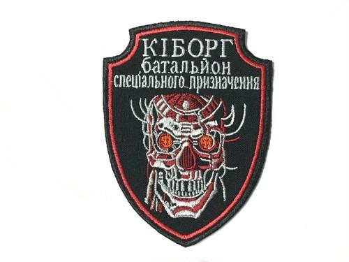 Ukraine military patch 5