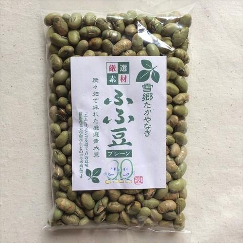 新潟県・高柳産 ふふ豆