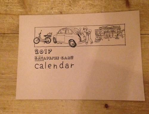 旧車カレンダー(14枚A3)送無・11月中旬ごろ発送