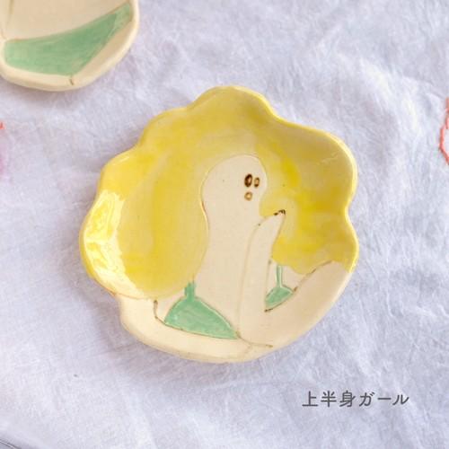 【TadakumaAyumi】水着ガールプレート「上半身ガール」