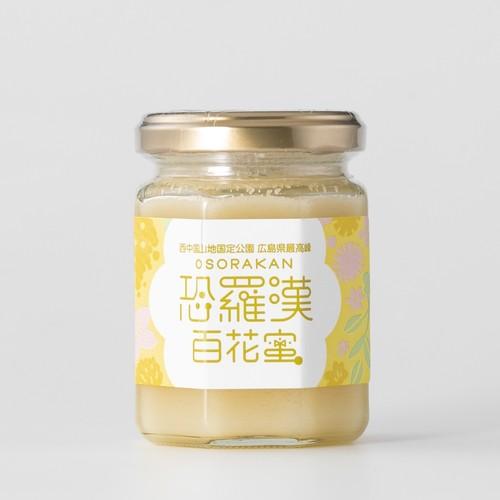 恐羅漢百科蜜(小サイズ)