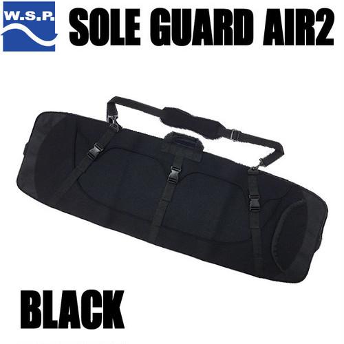 WSP ウェイクボード用ソールガードAIR ブラック