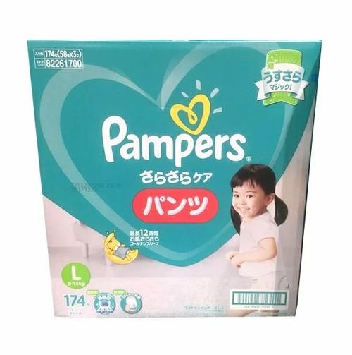 コストコ パンパース さらさらパンツL 174枚 | Costco Pampers silky pants L 174 sheets
