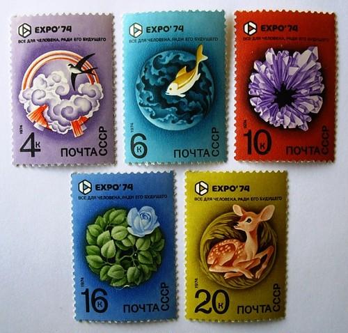 エキスポ / ソビエト 1974