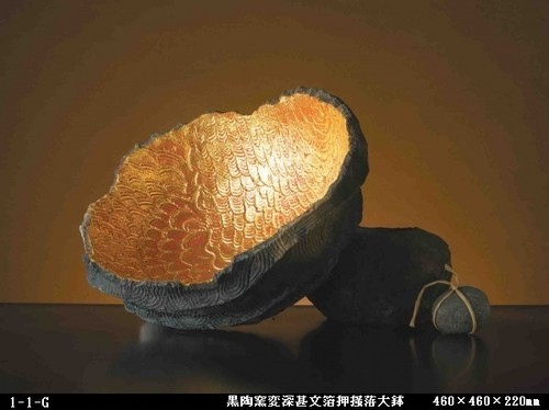 黒陶窯変深甚文金箔押掻落大鉢(460×460×220㎜)1-1-G