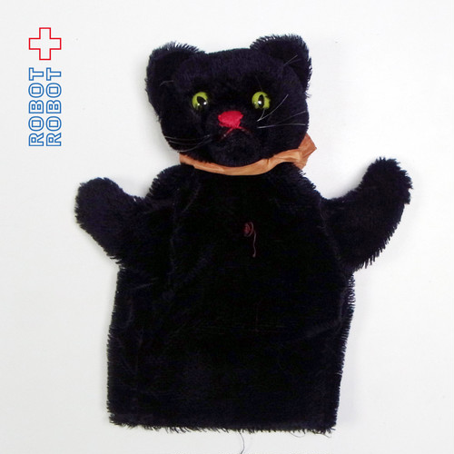 シュタイフ手踊り黒猫