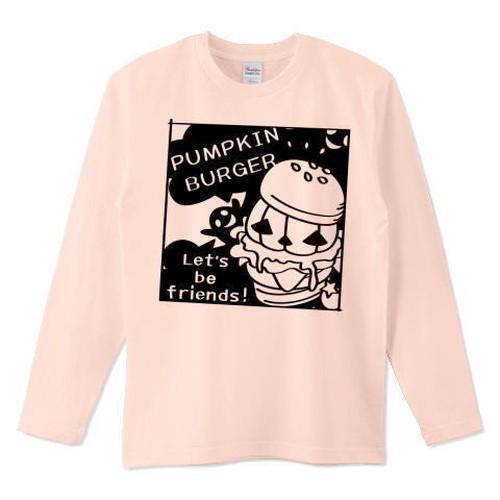 キャラT17 Gz かぼちゃバーガーD *5.6オンスロングTシャツ (Printstar)