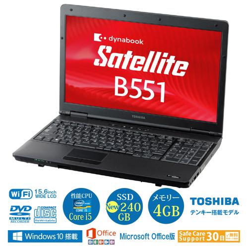 MS Office + 新品SSD240GB搭載  中古ノートパソコン 東芝 Dynabook B551/C (テンキー搭載モデル)