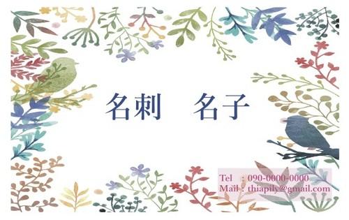 花と小鳥のデザイン68