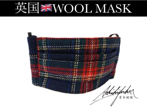 英国ウールマスク2枚セット タータンレッド