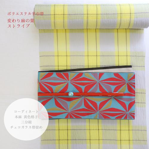 【半巾帯】変わり麻の葉×ストライプ  リバーシブル 4.0m