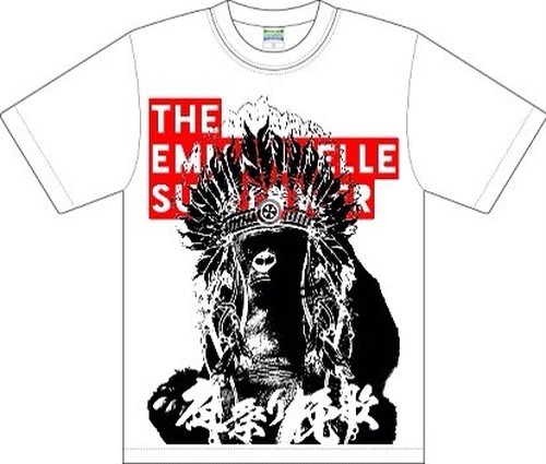 The Emmanuelle Sunflower Gorilla T-Shirt