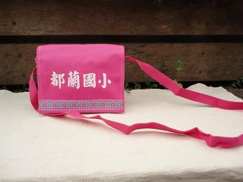 ぷちショルダーバッグ・ピンク【もも】P320-00