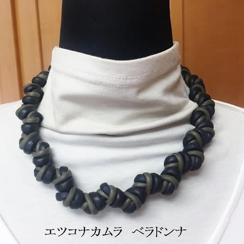 ダークグリーンと黒の綿ロープマクラメ編みネックチョーカー