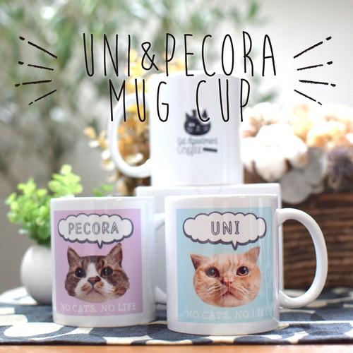 ウニ&ペコ グンマーズマグカップ