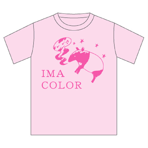 【Tシャツ】『IMACOLOR』ピンク