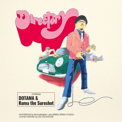 DOTAMA & Kuma the Sureshot 『DIRECTORY』(CD)