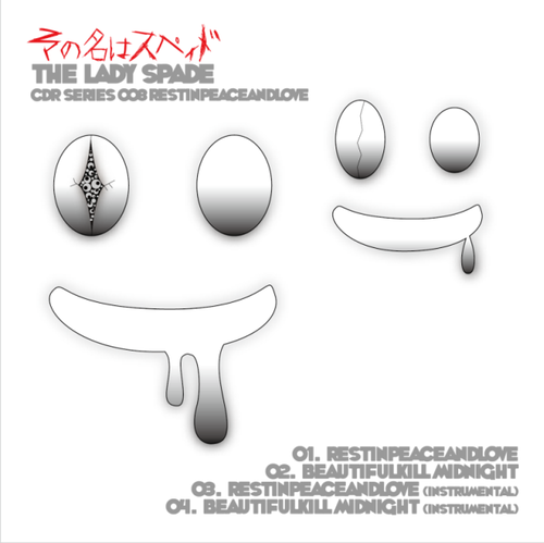 CDR Series #008 RESTINPEACEANDLOVE / その名はスペィド (歌詞カード付/初回限定版)