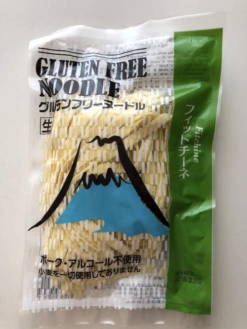 Halal Gluten Free Noodle (Fettuccine)