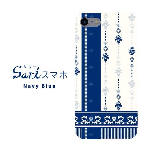 サリースマホ(Navy blue)
