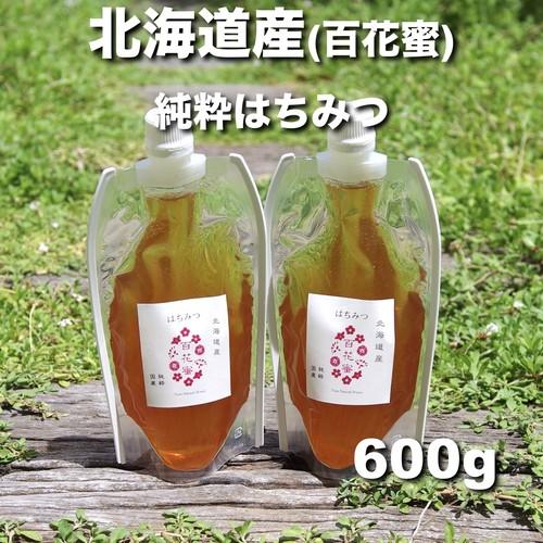 国産 はちみつ◇北海道 百花蜜◇600g 生蜂蜜/国産蜂蜜