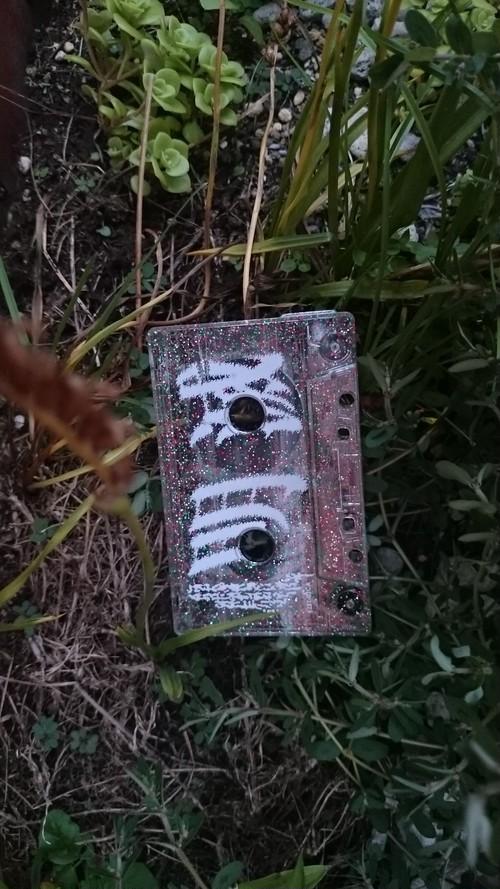 Kahjooe / Meimetsu ||||| Kahjooe(カヒョーエ)/ 明滅