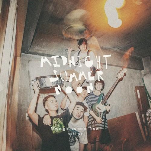 【予約】either / Midnight Summer Noon (cassette tape)