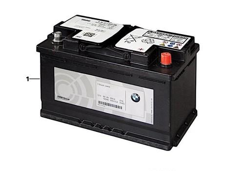 BMW純正 リチウムイオンスターターバッテリー 69AH F90 M5 標準搭載品