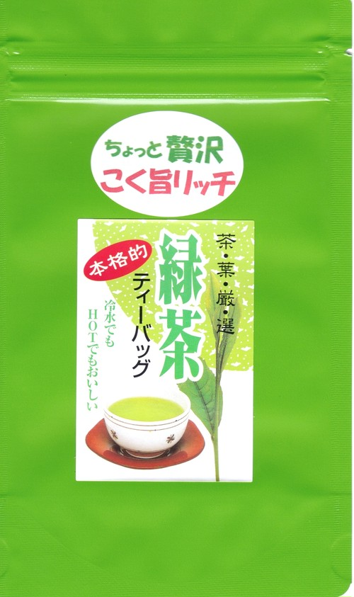 こく旨リッチ(緑茶ティーバック)60g入(3gx20p)