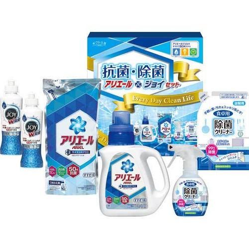 ギフト工房 抗菌除菌・アリエール&ジョイセット SAJ-30D