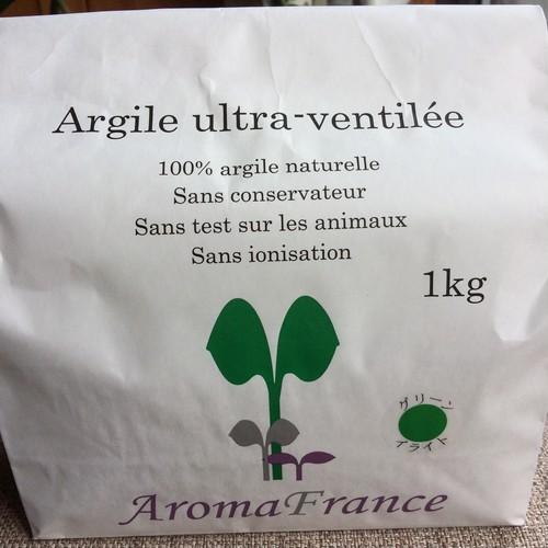 グリーンイライト 1kg