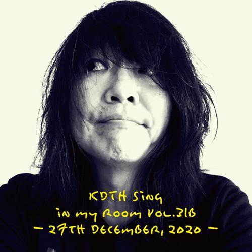 Vol.31後半 (2020/12/27) KDTH Sing in my room