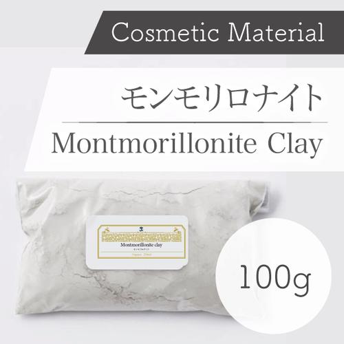 コスメ原料 モンモリロナイト 100g