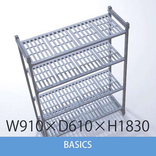 カムシェルビング ベーシックシリーズ W910×D610×H1830