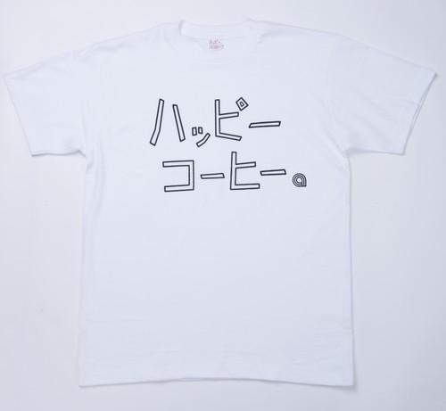 ハッピーコーヒー Tシャツ(ホワイト)