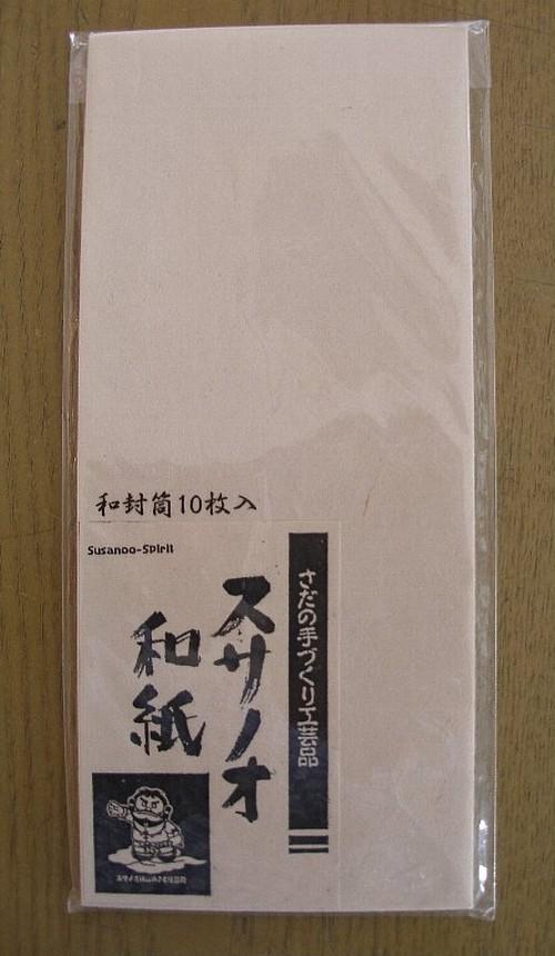 出雲の工芸品 スサノオ和紙 和封筒10枚入り(白)