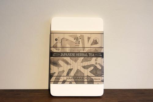 和漢のお茶「雪」3包入り