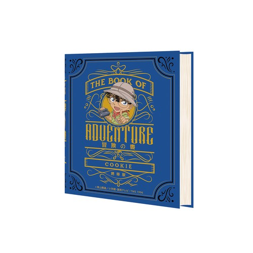 【8月発売・予約受付中】冒険の書クッキー(携帯版/小)