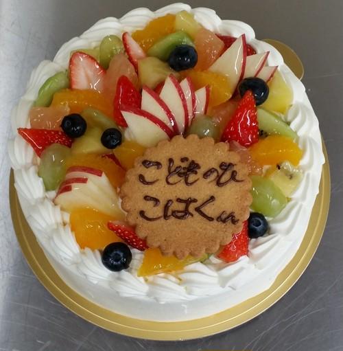 フルーツたっぷりデコレーションケーキ 5号
