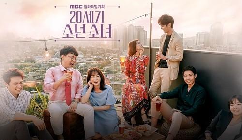 ☆韓国ドラマ☆《20世紀少年少女》Blu-ray版 全32話 送料無料!