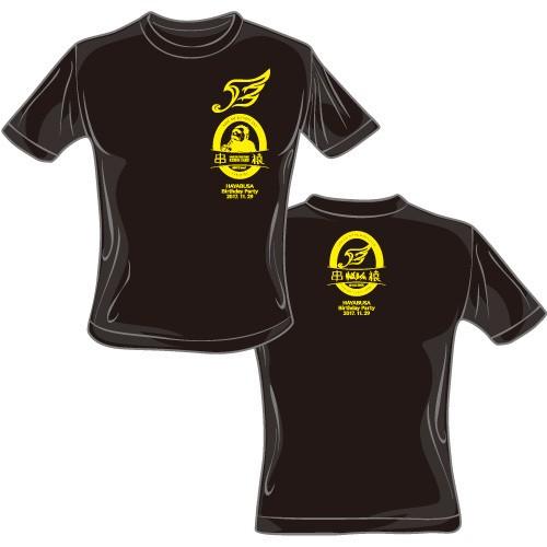 ハヤブサ×串猿 コラボレーションTシャツ (黒body×黄print)