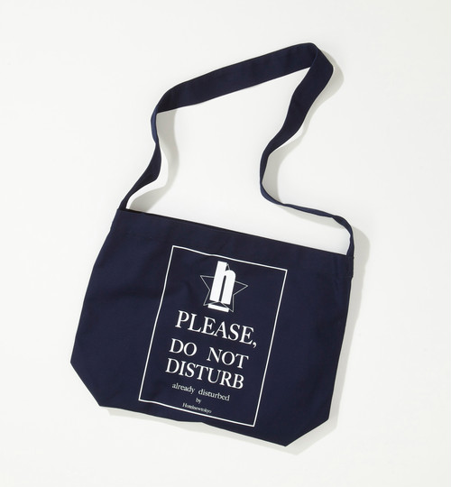 Don't disturb totebag