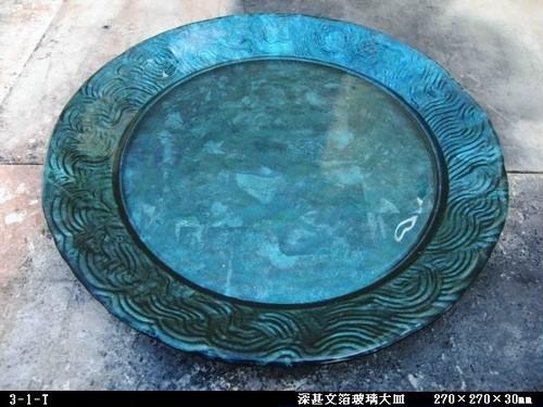 深甚文箔玻璃大皿 ( 270×270×30㎜)   3-1-T