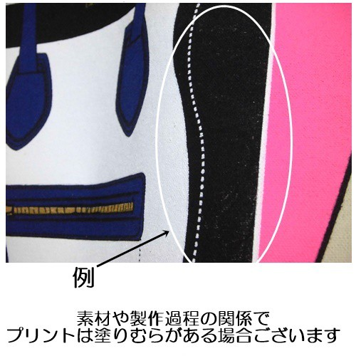 7ee23c3d4776 My Other Bag マイアザーバッグ トートバッグ MADISON BPB キャンバス エコバッグ ピンク 可愛い 人気 正規品 アメリカ製