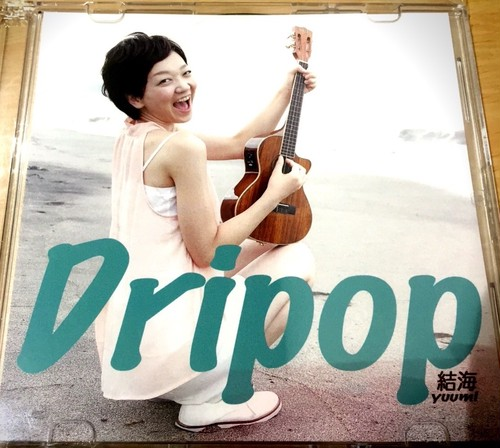 結海 single「Doripop」