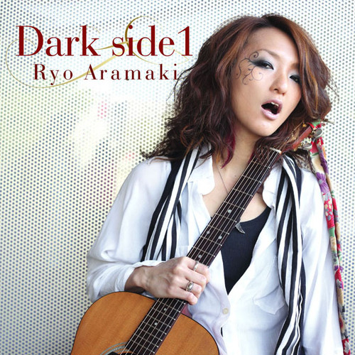 CD Dark side1