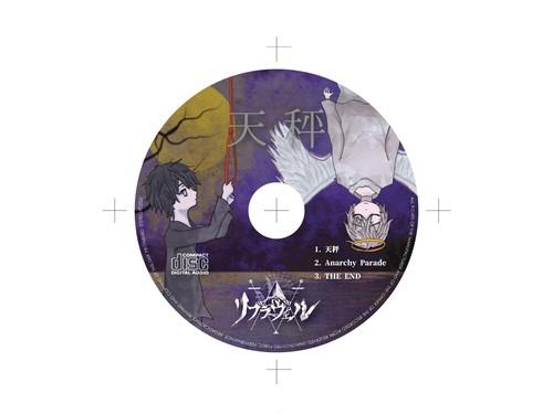 2nd Single 『天秤』通販限定版 Type A,B,C