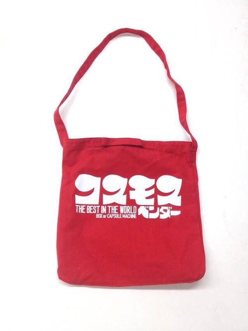 コスモスベンダー ロゴ 肩掛けトートバッグ